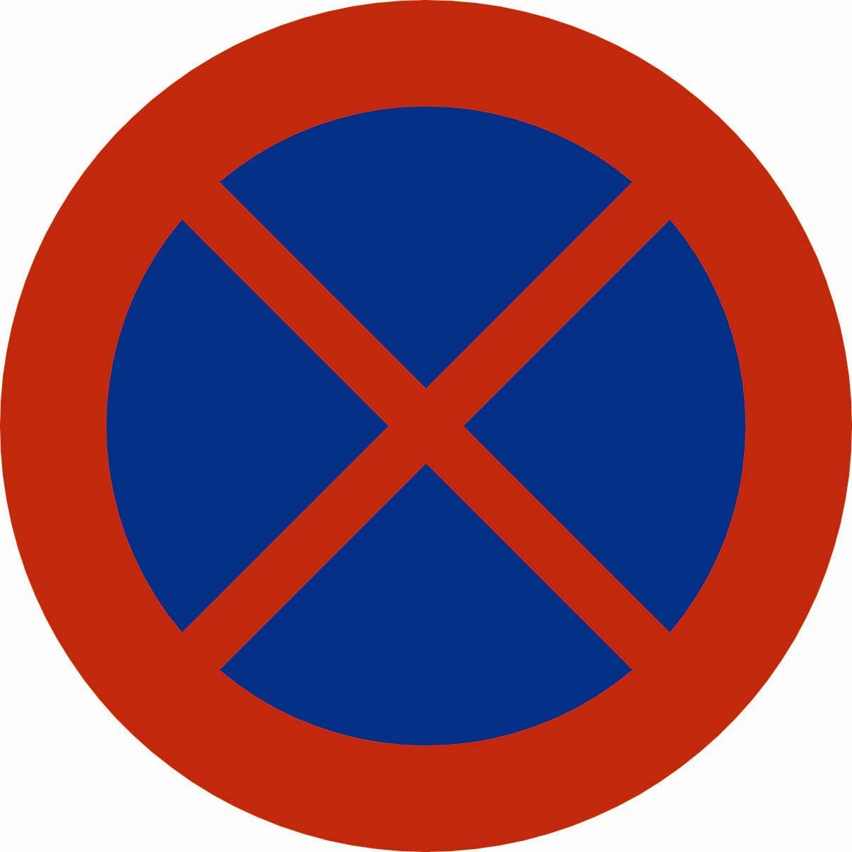 Stans forbudt skilt